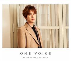 ☆【おまけ付】ONE VOICE / SUPER JUNIOR-KYUHYUN スーパージュニア キュヒョン 【CD+LIVE DVD】 AVCK-79364-SK