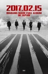 ☆【おまけ付】MADE (初回生産限定盤) / BIGBANG ビッグバン 【CD+2DVD】 AVCY-58463-SK