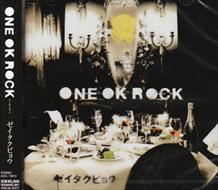 ☆【おまけ付】ゼイタクビョウ (通常盤) / ONE OK ROCK ワンオク ワンオクロック 【CD】 AZCL-10012-SK