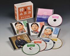 柳家小三治 まくら全集 /  【CD5枚組、カートンボックス入り】 DQCW-3183-JP