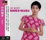 小川知子 ベスト / 小川知子 【CD】 EJS-6164-JP