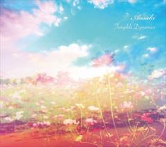 ☆【おまけ付】Tangible Dynamics / アオサキ 【CD】 FBAC-9-SK