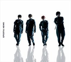 ☆【おまけ付】2018.03.21発売!EPCOTIA(通常盤) / NEWS ニュース 【CD】 JECN-530-SK