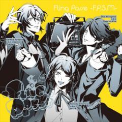 (おまけ付)タイトル未定/ シブヤ・ディビジョン「Fling Posse」(SingleCD) KICM-3334-SK