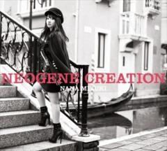 ☆【おまけ付】NEOGENE CREATION (初回限定盤) / 水樹奈々 【CD+DVD】 KICS-93457-SK