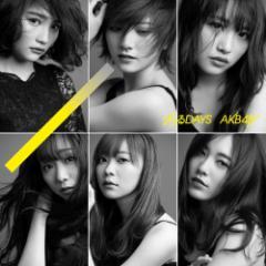 (おまけ付)ジワるDAYS(TypeB)(仮) 初回限定盤 / AKB48 エーケービー フォーティエイト 【SingleCD+
