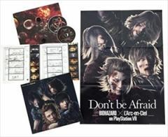 ☆【おまけ付】Dont be Afraid(完全生産限定 BIOHAZAD × LArc-en-Ciel盤) / ラルク アン シエル 【SingleCD+Blu-ray】 KSCL-2900-SK