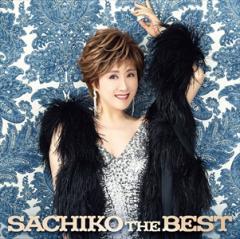 ☆【おまけ付】SACHIKO THE BEST / 小林幸子 【CD】 KSPR-1008-SK