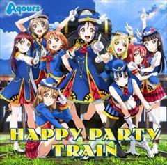 ☆【おまけ付】HAPPY PARTY TRAIN ラブライブ! サンシャイン!! / Aqours アクア 【SingleCD+Blu-ray】 LACM-14590-SK