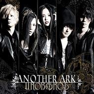 【おまけ付】ANOTHER ARK(限定盤)/UROBOROS【CD+DVD】PCCA-4255-SK