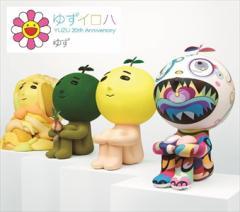 ☆【おまけ付】YUZU 20th Anniversary ALL TIME BEST ALBUM 「ゆずイロハ 1997-2017」 ゆず 【CD3枚組】 SNCC-86931-SK