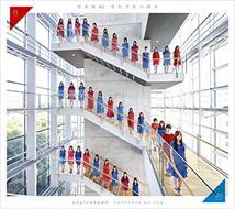 ☆【おまけ付】それぞれの椅子(TYPE-B) / 乃木坂46 【CD+DVD】 SRCL-9080-SK
