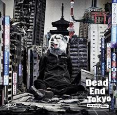 ☆【おまけ付】Dead End in Tokyo(初回生産限定盤) / MAN WITH A MISSION 【SingleCD+DVD】 SRCL-9295-SK