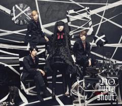 ☆【おまけ付】Close to mee(初回生産限定盤) / in NO hurry to shout イノハリ 【SingleCD+DVD】 SRCL-9562-SK