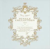 ☆【おまけ付】Utada Hikaru SINGLE COLLECTION VOL.1 / 宇多田ヒカル 【CD】 TOCT-25300-SK