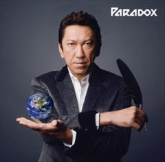 ☆【おまけ付】Paradox(通常盤) / 布袋寅泰 【CD】 TYCT-60110-SK