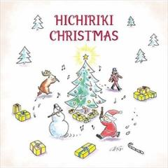 ☆【おまけ付】Hichiriki Christmas / 東儀秀樹 【CD】 UCCY-1072-SK