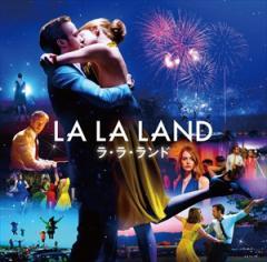 ☆【おまけ付】ラ・ラ・ランド LA LA LAND− オリジナル・サウンドトラック / サントラ 【CD】 UICS-1322-SK