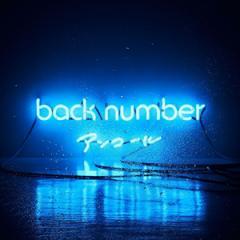 ☆【おまけ付】アンコール(通常盤) / back number バックナンバー 【2CD】 UMCK-1560-SK