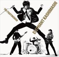 (おまけ付】All Time Best Album THE FIGHTING MAN (通常盤) / エレファントカシマシ (2CD)UMCK-1563-SK