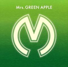 ☆【おまけ付】Mrs. GREEN APPLE (初回限定盤) / Mrs.GREEN APPLE ミセスグリーンアップル 【CD+DVD】 UPCH-29244-SK