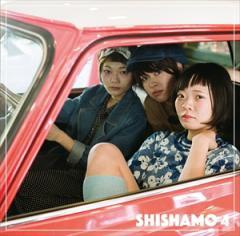 ☆【おまけ付】2017.02.22発売!SHISHAMO 4 / SHISHAMO シシャモ 【CD】 UPCM-1404-SK