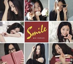 ☆【おまけ付】Smile (初回限定盤) / 倉木麻衣 【2CD】 VNCM-9032-SK