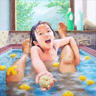 ☆【おまけ付】幸福 / 岡村靖幸 【CD】 XQME-91004-SK