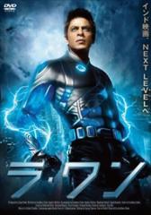 ラ・ワン /  【2Blu-ray】 MX-475SB-MX