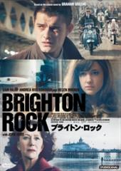ブライトン・ロック /  【DVD】 MX-574S-MX