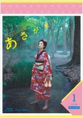 連続テレビ小説 あさが来た 完全版 ブルーレイBOX1 /  【3Blu-ray】 NSBX-21359-NHK