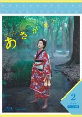 連続テレビ小説 あさが来た 完全版 ブルーレイBOX2 / 【5Blu-ray】 NSBX-21360-NHK