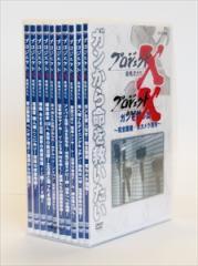 プロジェクトX 挑戦者たちDVD-BOX 3 【10DVD】 NSDX-15798-NHK