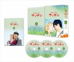 NHK連続テレビ小説 / 連続テレビ小説 マッサン 完全版 DVDBOX1 /  【3DVD】 NSDX-20467-NHK