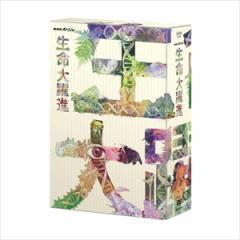 NHKスペシャル 生命大躍進 DVD BOX 【3DVD】 NSDX-21012-NHK
