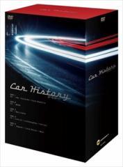 Car History (カーヒストリー) DVD BOX /  【5DVD】 NSDX-22066-NHK