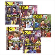 驚愕の スーパーゴール 50 DVD5枚組セット /  【5DVD】 TMW-041-42-43-44-45-CM