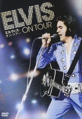 エルヴィス・オン・ツアー 【DVD】 WTBV65143-HPM