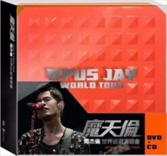 ☆【おまけ付】OPUS JAY WORLD TOUR (DVD+2CD) / JAY CHOU ジェイ・チョウ(輸入盤) 【DVD+2CD】 0888751982895-JPT