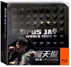 ☆【おまけ付】OPUS JAY WORLD TOUR (BLU-RAY) / JAY CHOU ジェイ・チョウ(輸入盤) 【BLU-RAY】 0888751982994-JPT