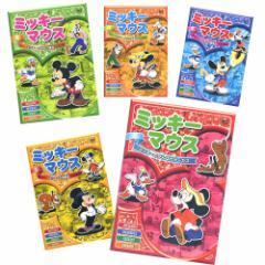 【送料無料!最安値に挑戦中】 ミッキーマウス 5枚組セット 全40話/アニメ [DVD] AAM-001-005