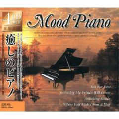 癒しのピアノ(CD4枚組) (CD) 4CD-320