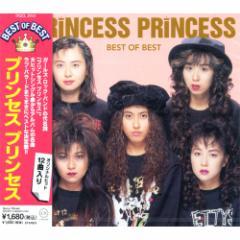 【送料無料!最安値に挑戦中】 プリンセス プリンセス ベスト・オブ・ベスト [CD] DQCL-2043