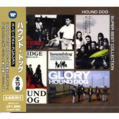 【送料無料!最安値に挑戦中】 ハウンドドッグ スーパー・ベスト・コレクション CD WQCQ-172-KS