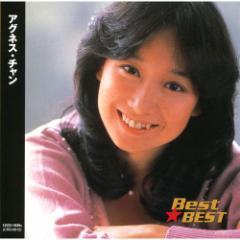 【送料無料・最安値に挑戦中】アグネス・チャン 【CD】 12CD-1039A-KEEP