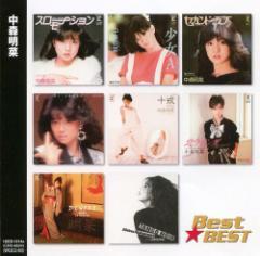 【送料無料!最安値に挑戦中】 中森明菜 BEST★BEST[CD]12CD-1214A
