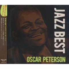 【送料無料!最安値に挑戦中】 ジャズ ベスト オスカー・ピーターソン [CD] MPDCD-017