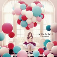 ☆【おまけ付で送料無料!】with LOVE / 西野カナ 西野かな にしのかな 【CD】 SECL-1611-SK