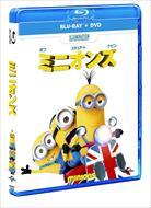 ミニオンズ  MINIONS  /  【DVD+Blu-ray】 GNXF-1933-hpm