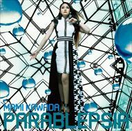 ☆【おまけ付】PARABLEPSIA(初回限定盤) / 川田まみ 【CD】 GNCV-1038-SK